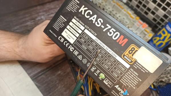 Через 2 года непрерывной работы Блок питания AeroCool KCAS 750M 750W